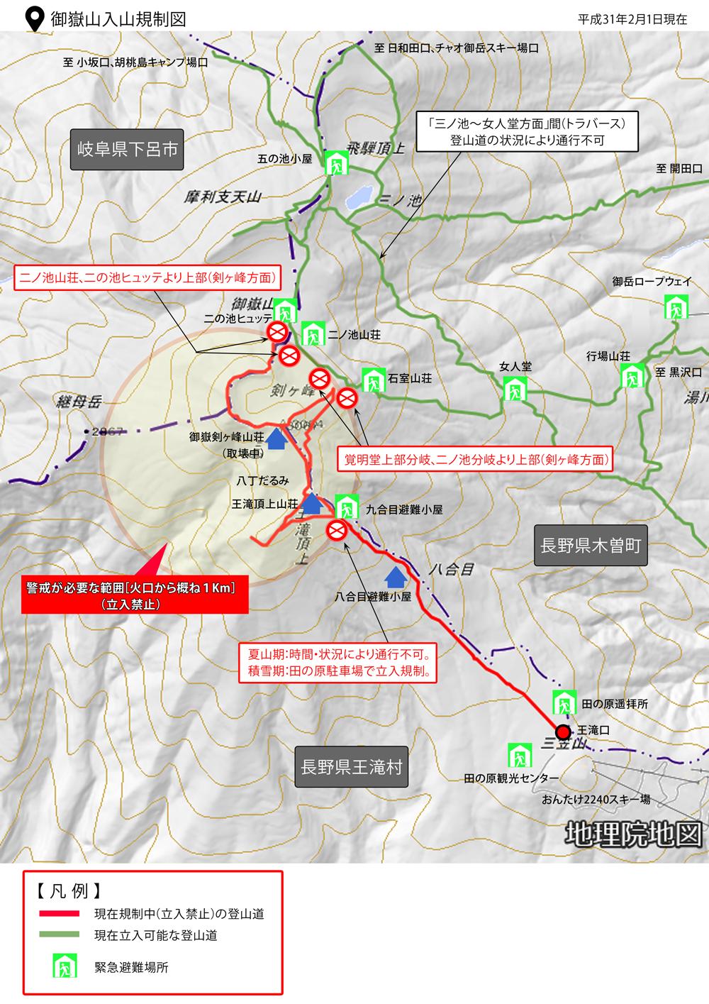 御嶽山入山規制図