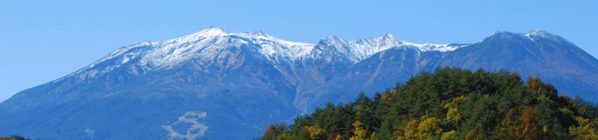 御嶽山火山マイスター